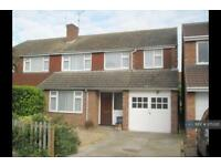 1 bedroom in Marlowe Close, Maldon, CM9