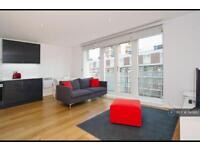 2 bedroom flat in Signal House, London, SE1 (2 bed)