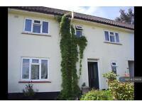 2 bedroom flat in Huntingfield, Halesworth, IP19 (2 bed)