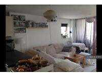 1 bedroom in Rosing Apartments, Bromley, BR2