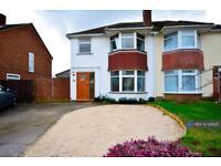 3 bedroom house in Ravensbourne Drive, Woodley, Reading, RG5 (3 bed)