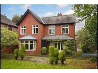 4 bedroom house in New Road, Middlestown, WF4 (4 bed)