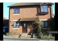 2 bedroom house in Raleigh Close, Slough, SL1 (2 bed)