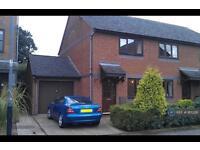 2 bedroom house in Aragon Drive, Warwick, CV34 (2 bed)