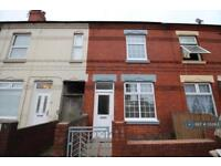 1 bedroom in Heath Road, Coventry, CV2