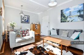 2 bedroom flat in Colliers Wood, London, SW19 (2 bed) (#983361)