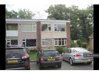 2 bedroom flat in Mancetter, Atherstone, CV9 (2 bed)