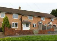 3 bedroom house in Colman Way, Redhill, RH1 (3 bed)