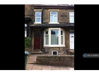 1 bedroom in Parkcliffe Road, Bradford, BD2 (1 bed)