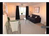 1 bedroom flat in Alston Gardens, Maidenhead, SL6 (1 bed)