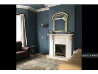 1 bedroom in Robertson Road, Bristol, BS5 (#945870)