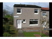 3 bedroom house in Brodick Place, Falkirk, FK1 (3 bed)