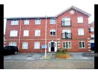 2 bedroom flat in Hull, Hull, HU9 (2 bed)