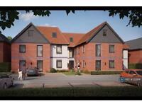 2 bedroom flat in Mayflower House, Newbury, RG14 (2 bed)