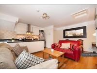 2 bedroom flat in Beulah Road, Thornton Heath, CR7 (2 bed)