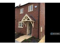 2 bedroom house in Shipston On Stour, Shipston On Stour, CV36 (2 bed)