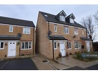 4 bedroom house in Turnshaw Mews, Barnsley, S70 (4 bed)