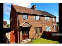 3 bedroom house in Waverley View, Catcliffe, Rotherham, S60 (3 bed)