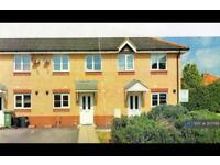 3 bedroom house in The Fairways, Portsmouth, PO6 (3 bed)