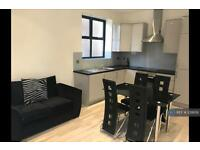 1 bedroom flat in Grasshopper House, Watford, WD17 (1 bed)