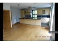 3 bedroom flat in Dobb Kiln Lane, Bingley, BD16 (3 bed)