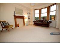 1 bedroom flat in Kings Park Road, Glasgow , G44 (1 bed)