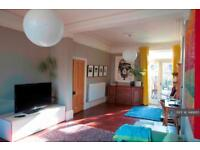 4 bedroom house in Adelaide Avenue, London, SE4 (4 bed)