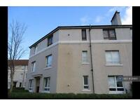 2 bedroom flat in Copland Quadrant, Glasgow, G51 (2 bed)