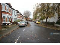 2 bedroom house in Howard Road, Bromley, BR1 (2 bed) (#741743)