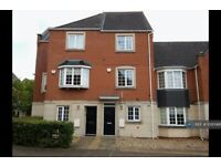 4 bedroom house in Madison Avenue, Brierley Hill, DY5 (4 bed) (#1095966)
