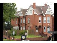 1 bedroom in Holyhead Road, Coventry, CV1