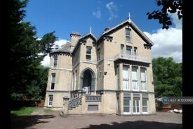 1 bedroom in South Park, Lincoln, LN5 (#1200993)