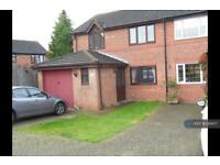 3 bedroom house in Woodlea, Leybourne, West Malling, ME19 (3 bed)