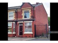 1 bedroom in Blandford Road, Salford, M6