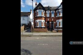 1 bedroom in Croydon, Croydon, CR0 (#1127977)