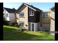 5 bedroom house in Wedgwood Road, Bath, BA2 (5 bed)