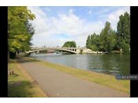 2 bedroom flat in Kingfisher Place, Reading, RG1 (2 bed)