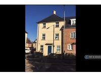 4 bedroom house in Church Walk, Wincanton, BA9 (4 bed)