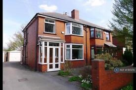 3 bedroom house in Manchester Road, Bury, BL9 (3 bed)