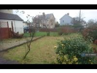 3 bedroom house in Marcross Road, Cardiff, CF5 (3 bed) (#989210)