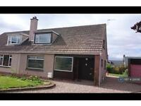 4 bedroom house in Gilston Place, Dundee, DD5 (4 bed)