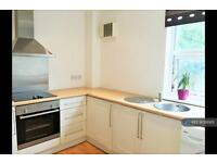 1 bedroom flat in William Street, Reading, RG1 (1 bed)