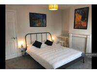1 bedroom in Burnt Oak Terrace, Gillingham, ME7