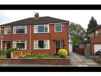 3 bedroom house in Houghton Lane, Manchester, M27 (3 bed)