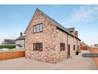 4 bedroom house in High Street, Gloucestershire, GL2 (4 bed)