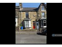 3 bedroom house in Welney Place, Sheffield, S6 (3 bed)