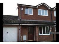 3 bedroom house in Clos Penglyn, Bridgend, CF35 (3 bed)