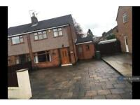 3 bedroom house in Linton Crescent, Leeds, LS17 (3 bed)