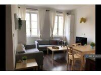 1 bedroom flat in Westbourne Terrace, London, W2 (1 bed) (#1082557)