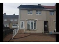 3 bedroom house in Kintyre Crescent, Plains, Airdrie, ML6 (3 bed)